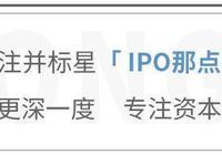 李嘉誠投資的醫藥股:和黃中國醫藥IPO