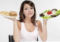 不吃主食真的能瘦下來嗎?真相是什麼?