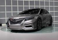 本田將推出全新概念車 中國團隊設計/9月22日亮相