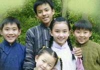 這部劇不僅捧紅了五位童星長大後全部顏值爆表,最美還是清華學霸