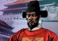 他是《盜墓筆記》中風水師汪藏海的原型,做了明代四朝的工部尚書