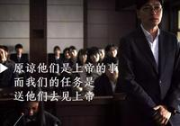 又一部改變社會的電影,韓國真敢拍