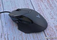 性能出色手感好,雷柏VT300S遊戲鼠標體驗