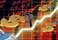 p2p投資理財可靠嗎?