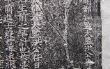 村名偶然發現一個太監墓,沒想到竟藏有顛覆歷史的祕密,真相就在石碑上!