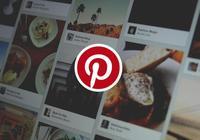 再獲 $1.5 億美元融資-Pinterest 市值突破 $123 億美元