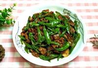 怪不得飯店的辣椒炒肉那麼好吃,原來大廚都是這樣炒的,先收藏了