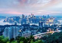 最新全國城市經濟排行榜!這些城市排在最前面,有你的家鄉嗎?