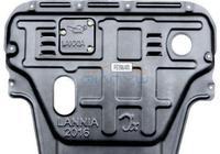 汽車發動機的防護板需不需要安裝呢?為什麼?