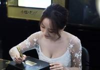 楊蓉出席活動近照,37歲的她身材與身高卻不成比例?顏值在線!