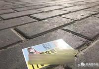 """西寧街頭出現""""美女服務""""小廣告,警方城管迅速處置"""