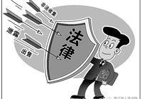 倒黴還是活該?不願工作,男子偽造假幣被被判3年.....晉江女子攜帶843張銀行卡出境被判4年