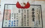 程世才手跡,23歲任軍長,毛主席稱他為不世之才,但55年僅授中將