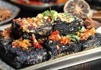 都說中國人什麼都敢吃,歐洲中世紀盛行的黑暗料理,你敢吃嗎?