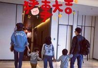 林志穎攜全家人回父母家拜年,9歲的Kimi長高了