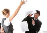 老油條告訴你:為什麼同事之間不能做朋友?朋友不能合夥開公司?