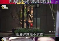 潘瑋柏傳說中的正牌「千金女友」曝光!