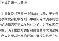 王者榮耀:國服李信玩什麼形態?清一色光信,紅信被拋棄