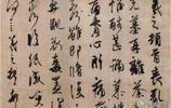 盤點流入日本的中國十大稀世珍寶,你知道幾個?圖6為猛虎食人卣