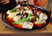 麻辣水煮清江魚豆腐