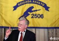 美國一天內頒佈多項針對古巴的制裁,這是在圍堵委內瑞拉嗎?