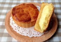 法式乳酪月餅 如果傳統月餅不能滿足你的口感,可以嘗試西式月餅