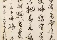 毛澤東《卜算子·詠梅》四位書法家都寫過,毛主席寫出了獨特韻味