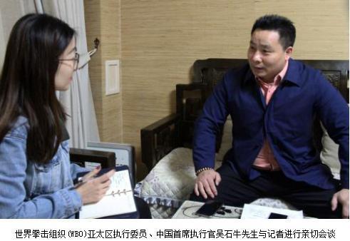 吳石牛:拳擊帶來人生感悟 中國拳擊已萌芽