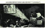 1956年人民的電影,秦怡在莫斯科舉行的中國電影節典禮