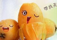 摘果了!貴州黃橙橙的枇杷,紅得發紫的楊梅,等你來採!採!採