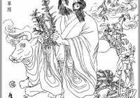 問祖炎帝 尋根高平 海峽兩岸同胞共祭神農炎帝