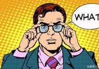 """英語口語、英語學習方法:什麼叫""""用英語學英語""""?"""