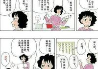 蠟筆小新:幫媽媽買菜