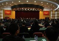浦東新區政法信訪工作會議召開
