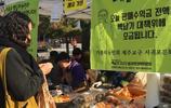 實拍:朋友圈炫耀的韓國美食節,看完已無力吐槽!