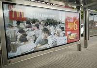 楊迪廣告:高考是最不看臉的一次競爭,網友:應該多給楊迪些錢