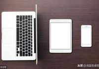 淺析筆記本電腦到底要不要買蘋果的Macbook?