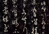 趙孟頫臨摹王羲之,看看他們的根本不同!