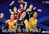 意大利,不可怕。艾格努,也沒啥!總決賽中國女排與意大利女排分在一組,你怎麼看?