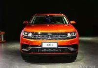 基於途昂研發的Coupe車型,途昂X本月上市,匹配7速雙離合變速箱