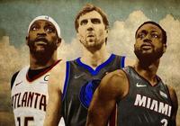韋德、諾維茨基、卡特—多少人的NBA青春記憶,請珍惜最後的時光~