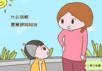 孩子有以下方面的特徵,長大後疼愛媽媽無疑,中了的寶媽真有福氣