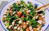 芹菜葉子拌豆乾