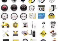 PLC和儀表的集中通訊,控制應用,九九歸一