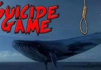 催眠?誘導?藍鯨遊戲還隱藏了那些神祕的心理罪?