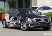 別克君威GS,雪佛蘭邁銳寶XL,凱迪拉克ats-l美系三車該如何選擇?