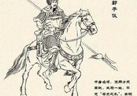 唐代著名軍事家郭子儀簡介,郭子儀是怎麼死的?