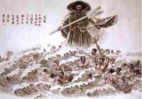 4000多年前,大禹將天下分為九州,你知道自己的家鄉在哪個州嗎?