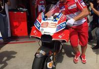 杜卡迪 MotoGP GP17 賽車新造型