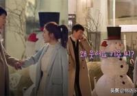 張基龍特別出演《觸及真心》!面對劉仁娜的「腳演技」忍不住爆笑
